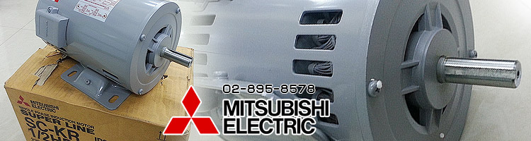 mitsubishi-SC-KR